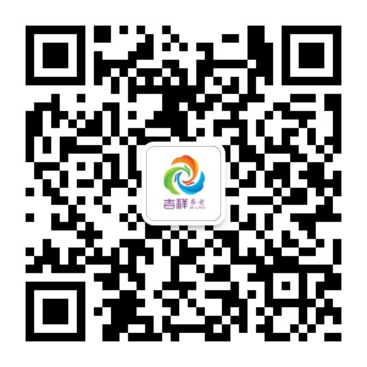 qrcode_for_gh_5be62d82a5ce_1280.jpg